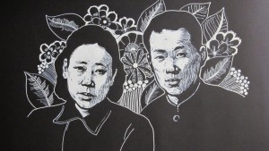 "Recherches graphiques ""Ningdu "" © Lei Lei"
