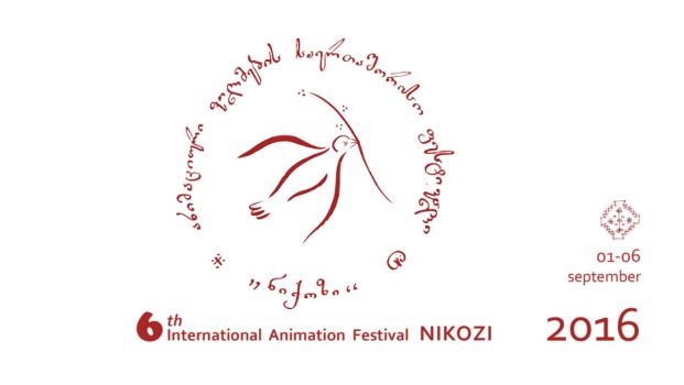 ACTU-Nikozi Festival