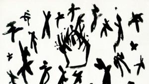 """Recherches graphiques pour le projet """"Emergences"""" © Ryo Orikasa"""